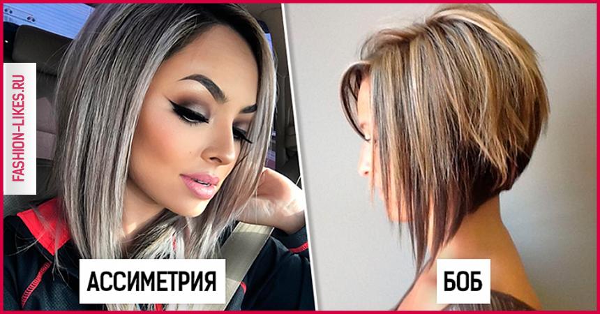 Стрижка модная в 2017 году на средние волосы