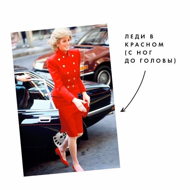 Икона стиля — принцесса Диана: 9 актуальных трендов на ее примере