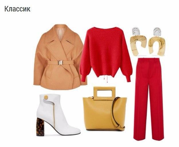 Как носить цветные вещи зимой: 5 образов с яркими акцентами