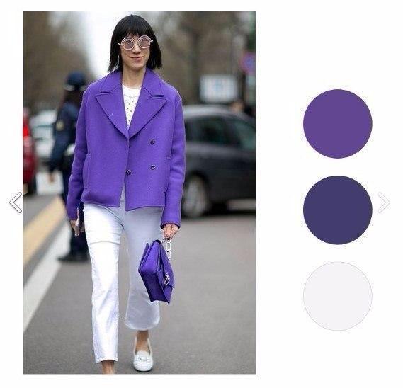 Ultra Violet: с какими оттенками сочетать главный цвет 2018?