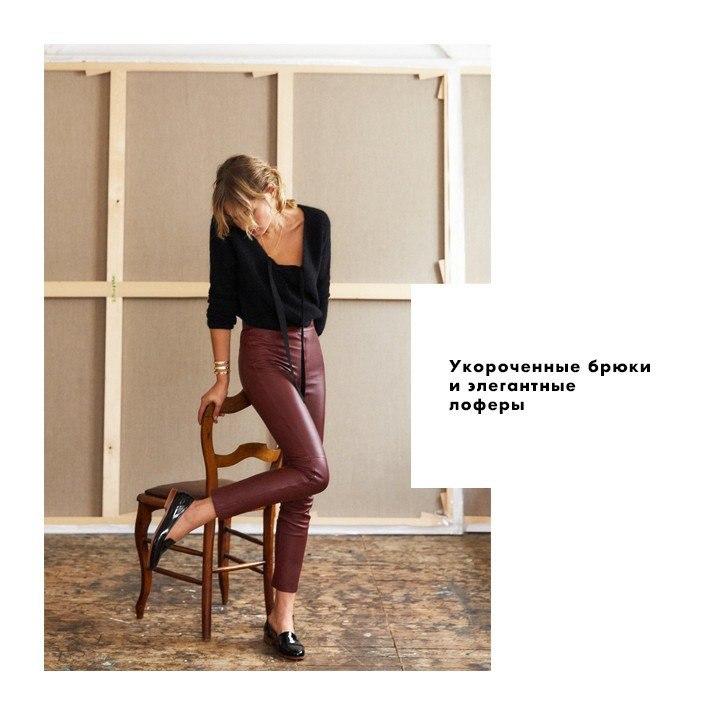 Женственность — как привычка: 6 образов, которым позавидует даже парижанка