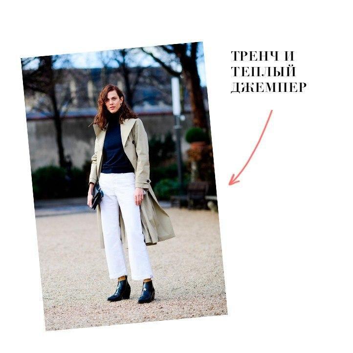 Пальто по-весеннему: 7 советов от стилиста, какое выбрать и с чем носить
