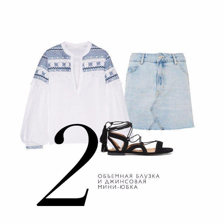 Вот все, что нужно для стильного летнего образа — 7 модных советов