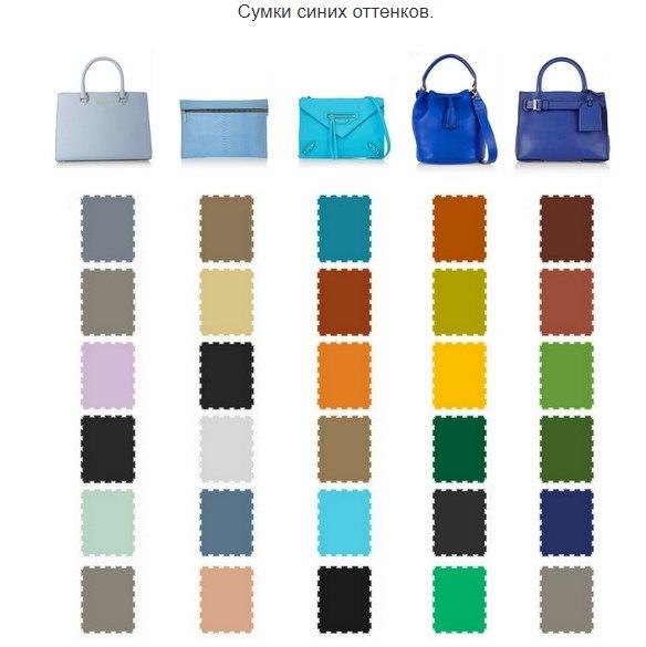 f97683dd41a5 Какую одежду подобрать под сумку: 7 главных цветов