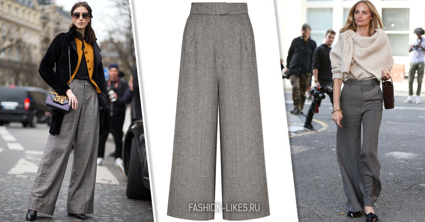 kak-nelzya-nosit-shirokie-bryuki C чем носить широкие брюки и как подобрать верх к таким брюкам?